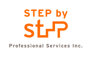 Company Logo Step By Step Professional Services Inc