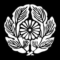 Asia International Inc. logo