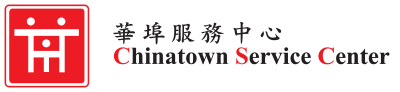 Chinatown Service Center logo