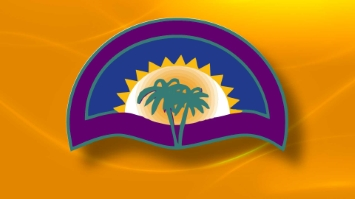 Company Logo IEADHCC