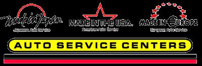 Made In Japan, USA, Europe logo