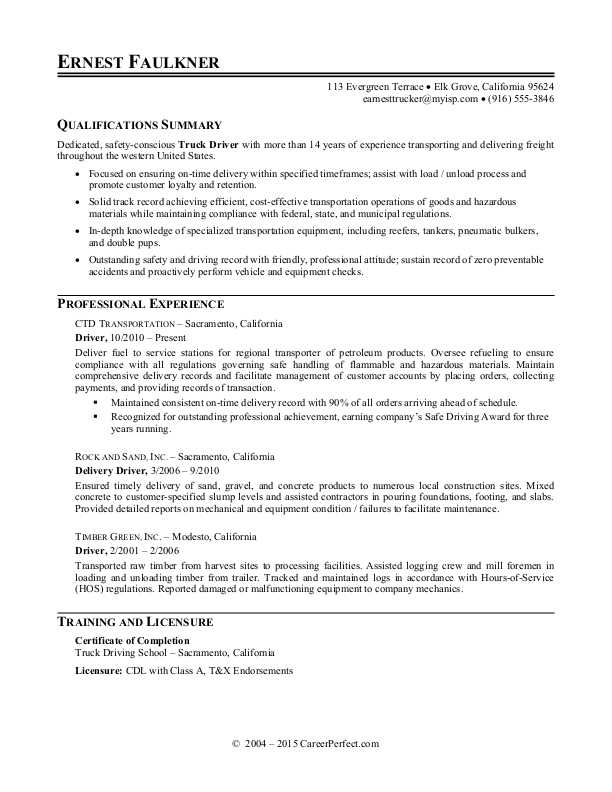 Truck Driver Resume Sample Monster Com